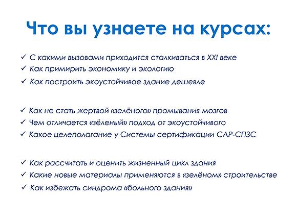 Презентация3видео-4.jpg